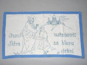 STAROZITNA VYSIVANA DECKA JEZIS A SVATY PETR